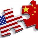 America China National Sword